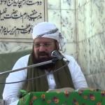 Tafsir e Quran (August 9, 2013)