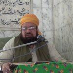 Tafsir e Quran Urdu 10/4/2013