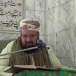 Tafsir e Quran Urdu 11/22/2013