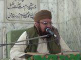 Tafsir e Quran (12/20/2013)