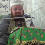 Tafsir e Quran Jan 17 2014 (Rabi ul Awwal)