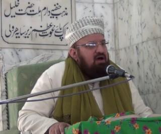 Tafsir e Quran Feb 7 2014
