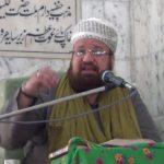 Tafsir e Quran Jan 31 2014 Surah Hajj