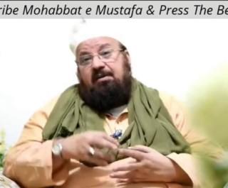 Allaamah Kaukab Noorani Okarvi | Qurbani ki Fazilat – قربانی کی فضیلت | New BaYan 2017