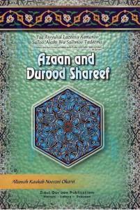 Azaan and Durood Shareef