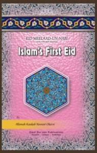 Islams First Eid