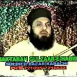 Azmate Mustafa (Alehis Salam) 1 – 2