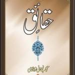 Haqaiq