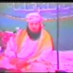 Sirajam Munira 1 of 2