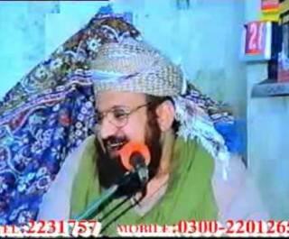 Esale Sawab Tega Barsi Jaiz Hai ? 2 of 2