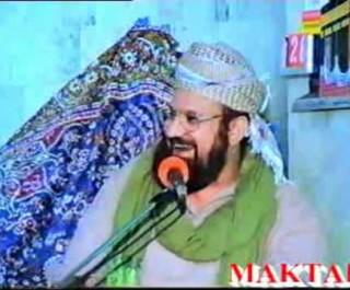 Esale Sawab Tega Barsi Jaiz Hai ? 1 of 2