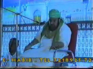 ilme Ghaib1 of 2