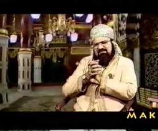 Nabuwat Ka Safar 1 of 3