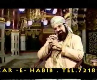 Nabuwat Ka Safar 3 of 3