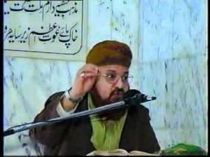 Raza Wa Atahat e Rasool  S.A.W 1 of 2