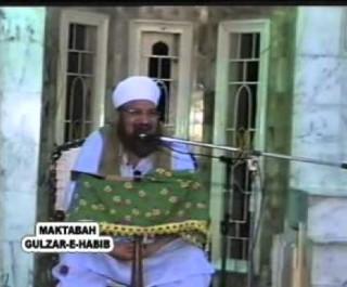 Shabe Qadr 3 of 3
