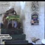 Jihad aur Mahabbat e Rasool 1 of 2