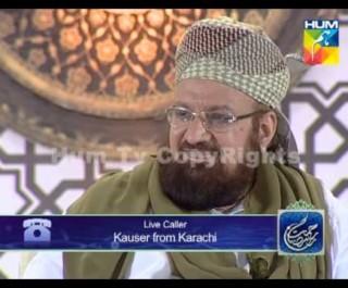 Rahmate Ramzan HUM TV 2013 Iftar EP 1
