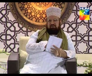 Rahmate Ramzan HUM TV 2013 Iftar EP 10