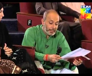 Rahmate Ramzan HUM TV 2013 Iftar EP 11