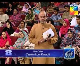 Rahmate Ramzan HUM TV 2013 Iftar EP 15 Credit to Hum TV