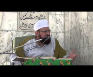 Tafsir e Quran (8/24/2012)