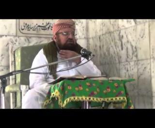 Tafsir E Quran (Oct 5 2012)