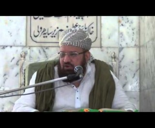 Tafsir e Quran (June 28, 2013)