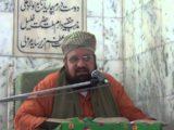 Tafsir e Quran (9/06/2013)