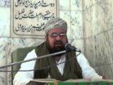 Tafsir e Quran (9/13/2013)
