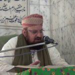 Tafsir e Quran Urdu 10/1/2013