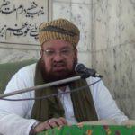 Tafsir e Quran Urdu 11/13/2013