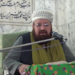 Tafsir e Quran Jan 24 2014